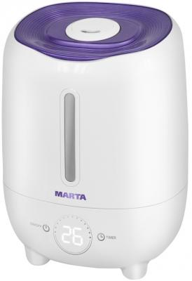 Увлажнитель воздуха Marta MT-2686 фиолетовый чароит цена и фото