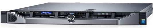 Сервер Dell PowerEdge R330 1xE3-1240v6 1x16Gb 1RUD x4 1x1Tb 10K 3.5 SATA RW H730 iD8Ex 1G 2P 1x350W 3Y NBD (210-AFEV-121)