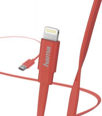цена на Кабель Lightning 1.2м HAMA Flat плоский розовый 00173645