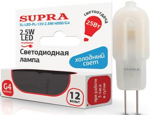 Лампа светодиодная Supra SL-LED-PL-12V-2.5W/4000/G4 цены