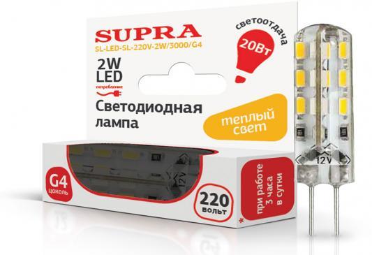 Лампа светодиодная Supra SL-LED-SL-220V-2W/3000/G4 цены