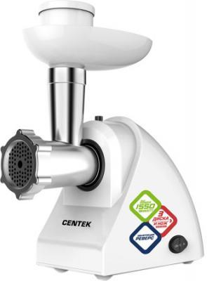 Мясорубка Centek CT-1605 White