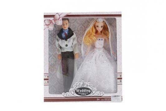 Набор кукол Наша Игрушка Свадьба BL002