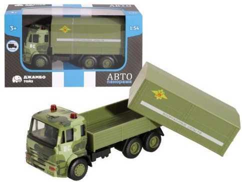 Купить Военная Автопанорама Вооруженные силы РФ камуфляж 1200093, Игрушечные машинки