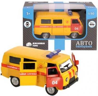 Аварийная служба Автопанорама Аварийная газовая служба желтый 1200059 машины технопарк машина урал аварийная служба