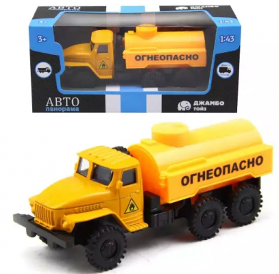 Купить Инерционная машинка Автопанорама Машинка металлическая 1:43 желтый, Детские модели машинок