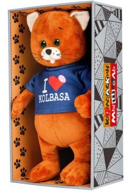 Мягкая игрушка кот Колбаскин&,Мышель Колбаскин Фанат Колбасы искусственный мех пластмасса наполнитель 20 см