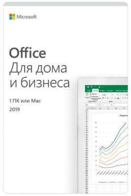 Офисное приложение MS Office Home and Business 2019 Russian Russia Only Medialess коробка T5D-03242 офисное приложение microsoft office 365 personal 32 64 russian subscr 1yr russia only mdls no skype p2 qq2 00595 qq2 00595