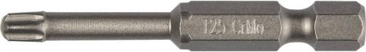 цены Бита KRAFTOOL ЕХPERT 26125-20-50-2 торсион кованый Cr-Mo E 1/4 Т20 50мм 2шт