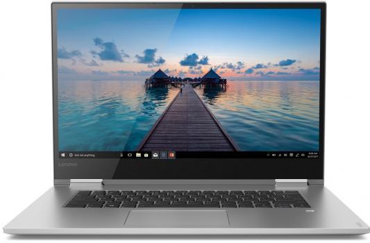 Ноутбук Lenovo Yoga 730-15IWL (81JS000QRU)