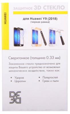 Закаленное стекло 3D с цветной рамкой (fullscreen) для Huawei Y9 (2018) DF hwColor-62 (black)