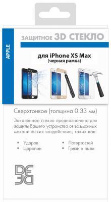 Закаленное стекло 3D с цветной рамкой (fullscreen) для iPhone XS Max DF iColor-18 (black) закаленное стекло с цветной рамкой fullscreen для iphone 7 plus df icolor 08 black