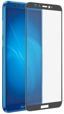 Закаленное стекло с цветной рамкой (fullscreen+fullglue) для Huawei Honor 9 Lite DF hwColor-35 (gray)