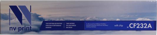 Фотобарабан NV-Print NV-CF232A для для HP LaserJet Pro M206dn/M230fdw/M227fdn/M227fdw/M227sdn/M230sdn/M203dn/M203dw 23000стр Черный