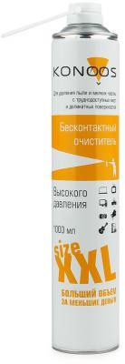 цена на Спрей-очиститель Konoos KAD-1000 1000 мл