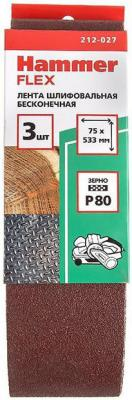 Лента шлиф. Hammer Flex 212-027 75 Х 533 Р 80 по 3 шт. replacement projector lamp bulb rlc 027 hs150kw09 2e for viewsonic pj358 with 180 days warranty happybate