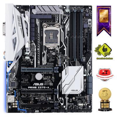 Материнская плата ASUS PRIME Z270-A Socket 1151 Z270 4xDDR4 2xPCI-E 16x 4xPCI-E 1x 6 ATX Retail 90MB0RU0-M0EAY0 цена