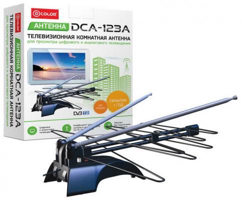 Антенна D-COLOR DCA-123A 5B активная tv тюнер d color dc1002hd mini