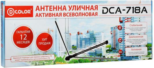 Антенна D-COLOR DCA-718A наружная антенна d color dca 718a