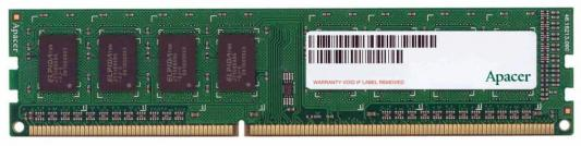 Оперативная память 2Gb (1x2Gb) PC3-12800 1600MHz DDR3 DIMM CL11 Apacer AU02GFA60CAQBGJ оперативная память 2gb pc3 12800 1600mhz ddr3 dimm kingmax retail