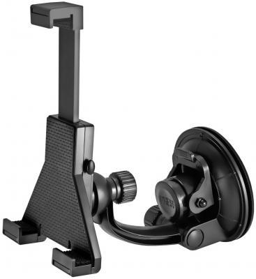 Универсальный Автомобильный Держатель GiNZZU® GH-683, для планшетов от 7 до 10.5, на лобовое стекло