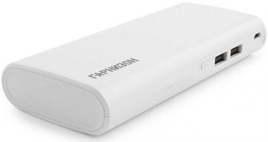 Гарнизон GBP-110W Портативный аккумулятор 10000мА/ч, 2 USB, 2.4A, белый