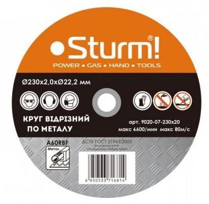 Круг отрезной STURM! 9020-07-230x20 по металлу армированный размер 230x2.0x22.23 отрезная пила по металлу sturm cf7327p
