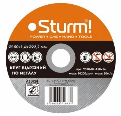 Круг отрезной STURM! 9020-07-150x16 по металлу армированный размер 150x1.6x22.23 отрезная пила по металлу sturm cf7327p
