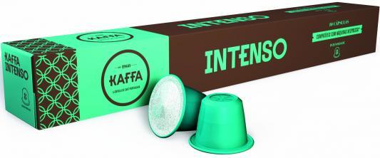 Картинка для Кофе в капсулах KAFFA Intenso