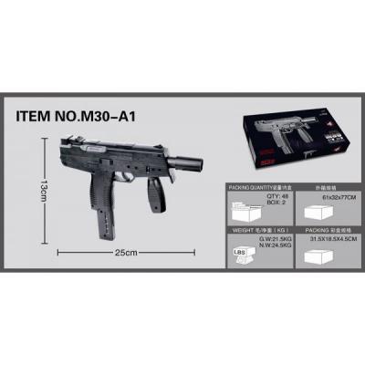 цена на Автомат Shantou Gepai АВТОМАТ черный 1B00685