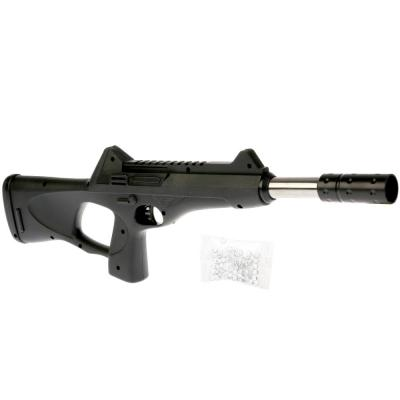 Купить Автомат Shantou Gepai 922-1 черный 1B00881, 19x51x3 см, для мальчика, Игрушечное оружие