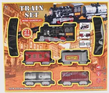 Купить Железная дорога на бат. свет+звук 98923 в кор. в кор.2*18шт, Shantou, Детская железная дорога