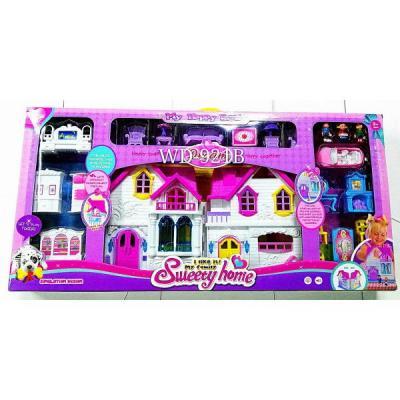 Дом для кукол, на бат. свет+звук, с мебелью, машиной и фигурками WD-921B в кор. в кор.8шт цена