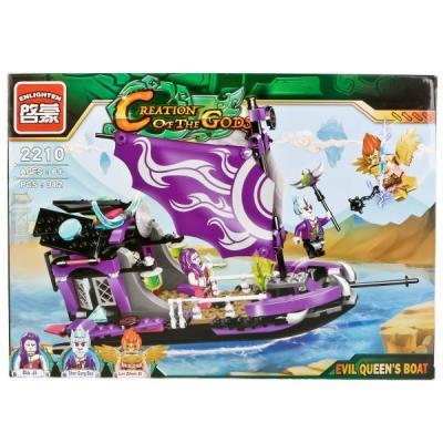 Конструктор ENLIGHTEN BRICK Лодка злой королевы 312 элементов 2210 конструктор enlighten brick подводная лодка 1211 донный искатель 29 дет 123876