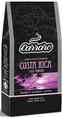 Кофе молотый Carraro Costa Rica 250 грамм 10lbs costa rica tarrazu unroasted green coffee beans