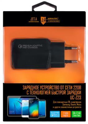Сетевое зарядное устройство Jet.A UC-Z23 3/2.4 A черный