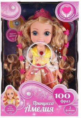 КУКЛА ОЗВУЧ. ТМ КАРАПУЗ 36СМ, 100 ФРАЗ, ПРИНЦЕССА АМЕЛИЯ СО СВЕТЯЩИМИСЯ ВОЛОСАМИ В КОР. в кор.12шт куклы карапуз кукла карапуз принцесса рапунцель 25 см