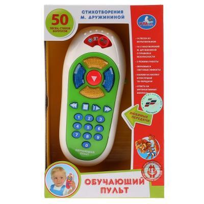 Интерактивная игрушка УМКА Пульт от 1 года интерактивная игрушка умка музыкальные часы песни на стихи а барто от 1 года