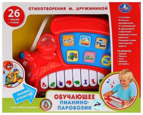 Интерактивная игрушка УМКА Пианино-паровозик от 1 года