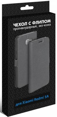 Чехол с флипом для Xiaomi Redmi 5А DF xiFlip-21 аксессуар чехол для xiaomi redmi 4x df xiflip 12