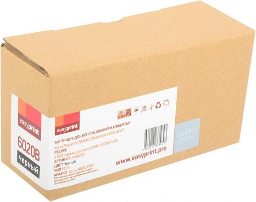 Картридж EasyPrint LX-6020B Черный 2000 стр для Xerox Phaser 6020/6022/WorkCentre 6025/6027 картридж easyprint lx 6020c голубой 1000 стр для xerox phaser 6020 6022 workcentre 6025 6027