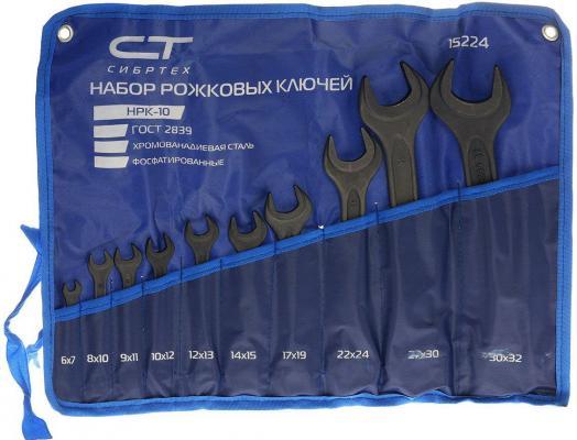 цена на Набор рожковых ключей СИБРТЕХ 15224 (6 - 32 мм) 10 шт.