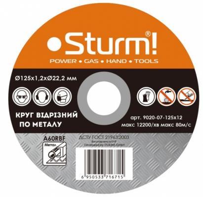 Круг отрезной STURM! 9020-07-125x12 по металлу армированный размер 125x1.2x22.23 круг отрезной sturm 9020 07 230x25