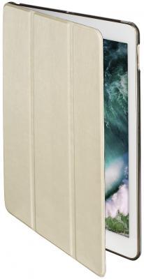 Чехол Hama для Apple iPad 9.7/iPad 2018 Fold Clear полиуретан бежевый (00106462) стилус iphone ipad