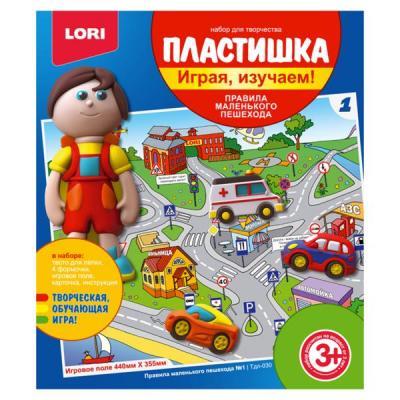 Набор для лепки Lori Правила маленького пешехода №1 от 3 лет набор для лепки playgo делюкс от 3 лет 8580