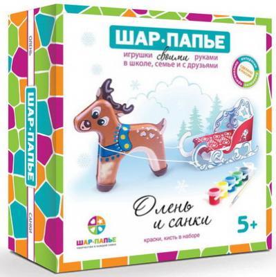 Набор для творчества ШАР-ПАПЬЕ Олень и санки от 5 лет шар папье набор для раскрашивания панда из шар папье