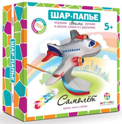 Набор для творчества ШАР-ПАПЬЕ Самолет от 5 лет шар папье набор для раскрашивания панда из шар папье