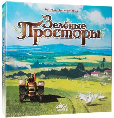 Настольная игра GAGA GAMES для вечеринки Зеленые Просторы настольная игра gaga games для вечеринки гурмания