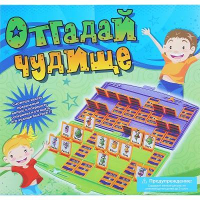 Настольная игра GAGA GAMES для вечеринки Чудища настольная игра логическая gaga games миры ктулху gg050