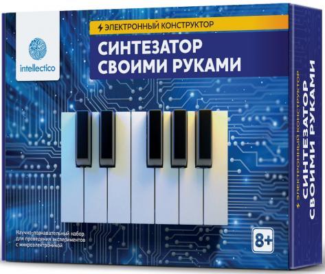 Набор INTELLECTICO 1004 Синтезатор своими руками, для мальчика, Игровые наборы Юный мастер  - купить со скидкой